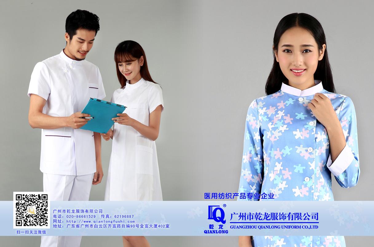 医院护士服 清新风格 亲和力 医生护士服