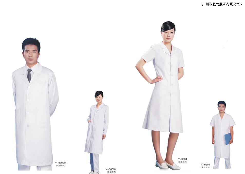 标准西服领,采用精梳涤棉面料 常规科室医生服