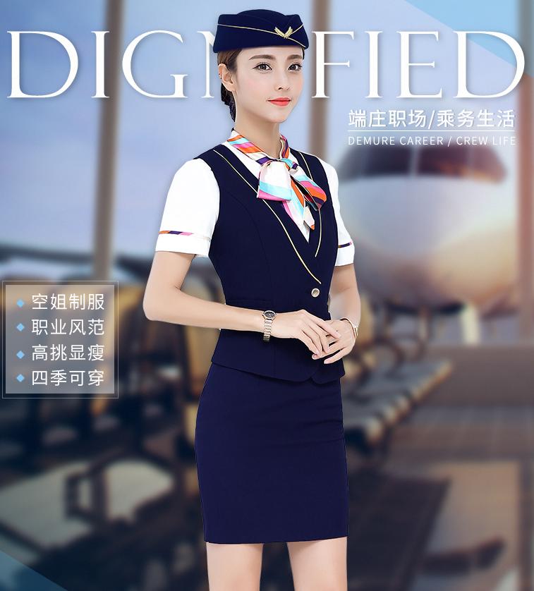 春夏空姐航空制服职业套装女酒店前台商务收银美容院工作服迎宾服